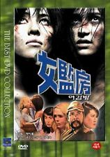 The Bamboo House of Dolls / 女集中營 (1973) - Chih-Hung Kuei DVD *NEW