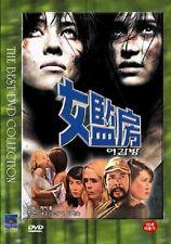 The Bamboo House of Dolls / 女集中營 (1973) - Chih-Hung Kuei DVD *NEW
