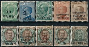 TURKEY - CONSTANTINOPLE 1900s', 10 ITALIAN OCCUPATION MINT STAMPS.  #A44