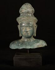 "Antique Indian Style Bronze Vishnu Head Statue - Protector & Preserver -25cm/10"""