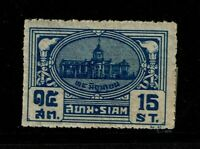 Thailand SC# 237, Mint Hinged, Hinge Rem, some toning and gum creasing - S6413