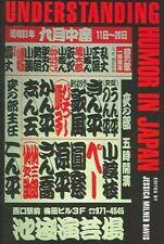 Humor Bücher auf Japanisch
