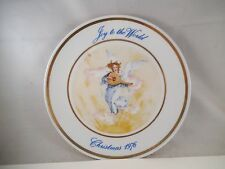 Vintage Danbury Mint Christmas Collector Plate 1976 Joy to the World