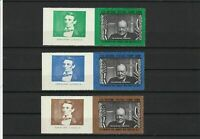 USA 17th Nat Postage S.Show Lincoln & Churchill Mint Nvr Hinged Stamps ref 22660