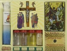 7 In One Holy Water, Soil, Oil, Cross, Incense, Candle & Icon Big Jerusalem Set