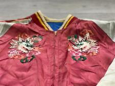 Vintage Sukajan Japanese Reversible Satin Silk Bomber Jacket