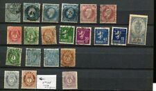 OC857) Norway classic stamps till 1930 used/ no gum/MH includ Michel# 1 ,