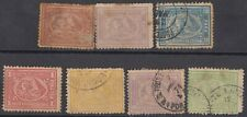 Egypt 3rd set 1872 typograph perf 13 1/2