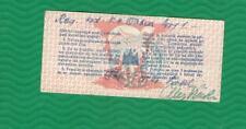 YUGOSLAVIA 100 Lit ND(1944) aUNC / unc  STATE FINANCE DEPARTMENT *  Čabar