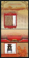Mali 2017 MNH Forbidden City Treasures 2x 1v S/S IX & X Chinese Art Stamps