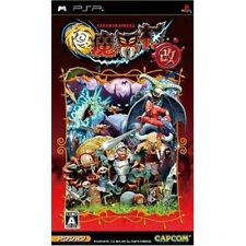 Used PSP  Capcom Goku MakaiMura Kai  SONY PLAYSTATION JAPAN IMPORT