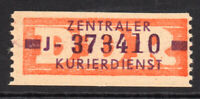 East Germany 10pf Official Stamp (22) c1958 Unmounted Mint Never Hinged (5322)
