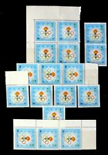 More details for saudi arabia 1986 olympics 15 sets small faults u/m cat £232 on 2 pages nq134