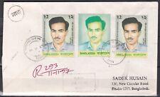 Bangladesh Sc510 Shaheed Amanullah Mohammad Asaduzzaman, Color Proof on Cover