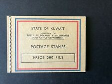 Middle East Kuwait complete stamp booklet SB3