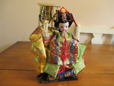 Vintage 1970s Korean Royal Bride & Groom Wedding Dolls , King & Queen.