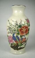 Vase Floral Birds 6 Inch Tall Goldtone Accent Japan Vintage Crackle Glazing