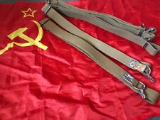 Russian/Soviet Army Rifle Sling Surplus