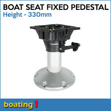 Boat Seat Fixed Pedestal 330mm Nylon Swivel Top - Oceansouth