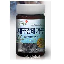 Natural 100% Jeju Ecklonia Cava Powder Super Food Fiber Sleeplessness 300g