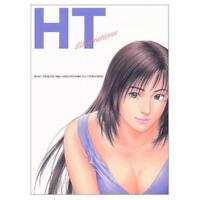 Tsukasa Hojo Mangaka 20 anniversary illustration art book CITY HUNTER