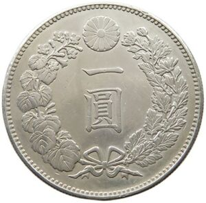 JAPAN YEN 1887 REMOVED MOUNTING #t127 079