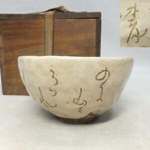 A866: High-class Japanese old tea bowl w/carved poem by great Rengetsu Otagaki