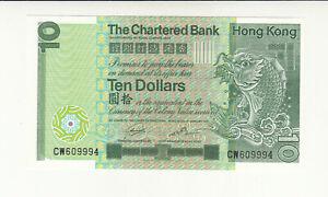 Hong Kong 10 dollars 1981 AUNC/UNC @ low start