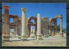 Israel C30 Postcard used 70-80th yr BIR'AM Ruins of ancient Synagogue