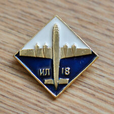 Ilyushin IL-18 Aircraft Plane Vintage Soviet Russian Pin Badge