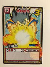 Dragon Ball Z Card Game Part 4 - D-319
