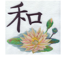 CUSTOM EMBROIDERED JAPANESE LOTUS FLOWER PEACE KANJI BATH HAND TOWEL SET
