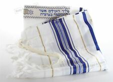 Jewish 140/190cm Traditional Talit Prayer Talis Made in Israel Kosher Tallit