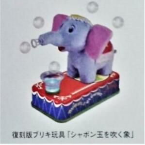 """Takara Tomy """"JUMBO the Bubble Blowing Elephant"""" 95th Anniversary Limited Edition"""