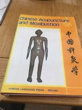 Chinese Acupuncture and Moxibustion  Cheng Xinhong, 9787119003788.