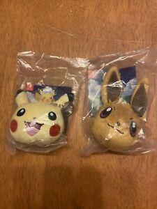 Pokemon Let's Go Eevee Pikachu Keyring Plush. Limited Edition Preorder Bonus
