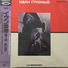 LASERDISC JAPAN XXXRARE - IVAN LE TERRIBLE Full / Pioneer Laserdisc NTSC Japan