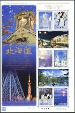 Mint stamps in miniature sheet Travel Scanes 11 Hokkaido Winter 2011 Japan avdpz