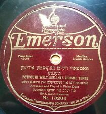 jewish yiddish 78 RPM- yiddish & russian tanz medley- yaakov & joseph kammen