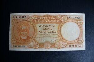 Greece 1947 10000 drachmas VF-XF