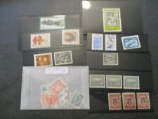 Bulgaria stamps on approval cards lot of 30 (1 env) used (poss mint) unresearche