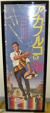 "Elvis GORGEOUS Japan only ""Acapulco"" 2-sh Jumbo Movie Poster original from 1964"