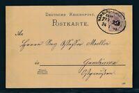 34496) Bahnpost Ovalstempel  Hamburg - Magdeburg ZUG 356, GA 1885