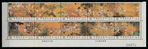 [79404] Taiwan 1981 Art Paintings Hanging Scrolls Block of Ten Folded Once MNH