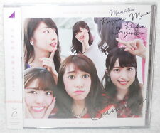 Nogizaka46 Hadashi de Summer 2016 Taiwan CD+DVD (Type C)