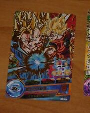 DRAGON BALL Z GT DBZ HEROES JAAKURYU MISSION CARD PRISM CARTE HJ6-01 JM RARE NM