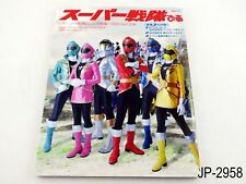 Super Sentai Pia Japanese Photo & Artbook Japan Art Guide Book US Seller