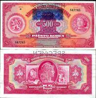 SLOVAKIA 500 KORUN 1939 1929 P 2 S SPECIMEN VF/XF