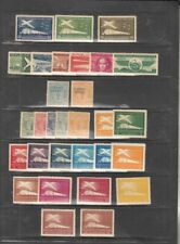 oldhal-Dominican Republic- Lot of Mainly MNH Air Mail.Official