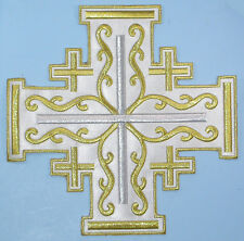 "Iron On Applique - 6"" x 6"" Jerusalem Cross on Sateen Backing"